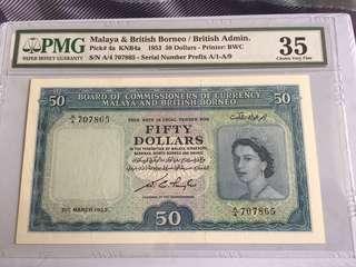 Malaya $50 1953 Queen Original paper note