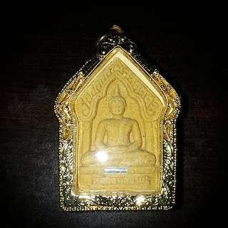 Khun Pean Amulet ~