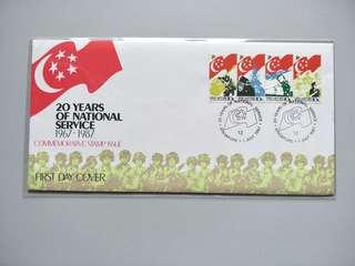 Singapore FDC NS 20