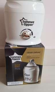 Tommee Tippee Warmer