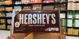 Hershey's Giant Milk Chocolate 192g