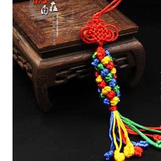 🚚 Tibet Buddhist Prajna Knot Hand Made Weaving Amulet Fengshui Display Ornament / 西藏五色般若結掛件五彩新品