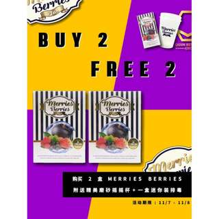 BUY 2 FREE 2 MERRIES BERRIES