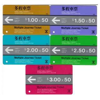 地鐵多程車票X50, 1套5張