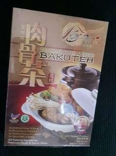 🚚 馬來西亞肉骨茶包