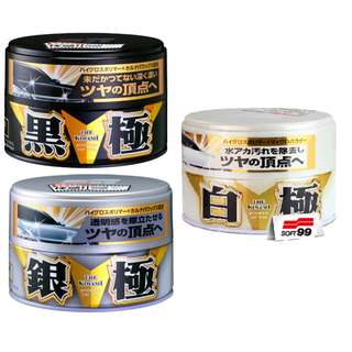 Soft 99 | Soft99 - EXTREME GLOSS THE KIWAMI PREMIUM WAX - 200g (Original Soft99 From JAPAN)