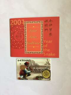 2001 Year Of the Snake Lunar Series Cashcard