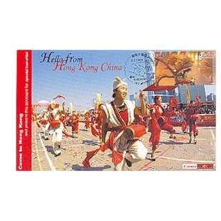 CANNON TO HONG KONG-2004-0202-SP,HELLO HK CHINA-陝西腰鼓舞貼郵展小全張-特別印