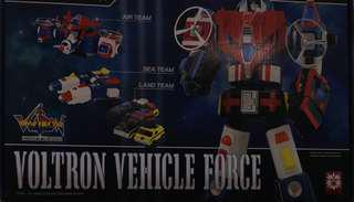 Vehicle voltron