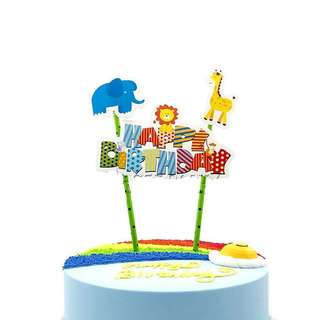 Zoo animals theme party supplies - cake topper / DIY Cake Deco