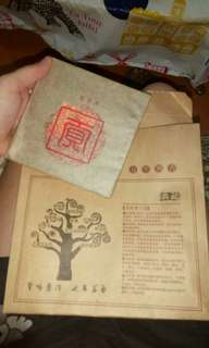 🚚 普洱茶32年茶磚