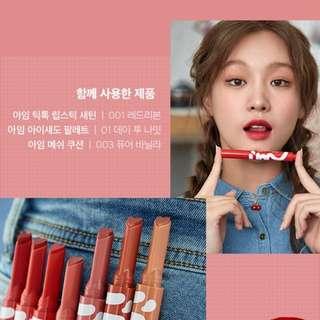 [MEMEBOX] I'M MEME I'm Tik Tok Lipstick