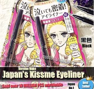 PO Kiss me heroine eyeliner
