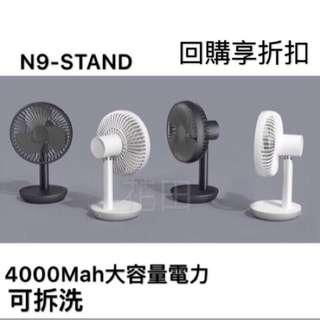 🚚 韓國N9 STAND 可拆洗 桌上型風扇 可攜帶 露營 野餐 無線風扇 充電風扇 辦公室 循環扇 無印風 SOLOVE