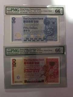 1982年 渣打銀行一對 (50+100)