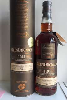 Glendronach 20 yo 1994/2014 (58.8%, OB, for Whisky Live Tokyo 2014, oloroso sherry butt, cask #44, 595 bottles)
