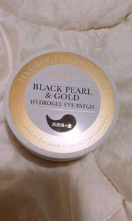 Petitfee eye patch Black Pearl & Gold 56pcs