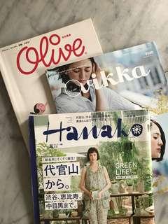 Set of 3 Japanese magazines