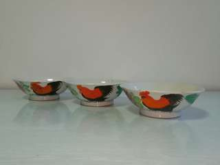 60's Hand painted rooster bowl height 6cm diameter 17cm unused mint condition 3prices $39