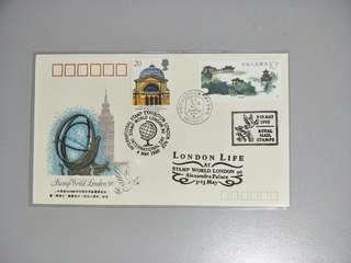 WZ 54 London Expo 1990
