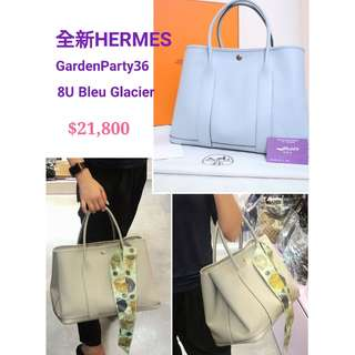 全新 HERMES Garden Party 36 PM 8U Bleu Glacier 冰川藍 皮革 手提袋 大號 肩背袋 手袋 Leather Handbag
