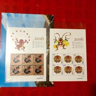 2016年中國猴年郵票版張