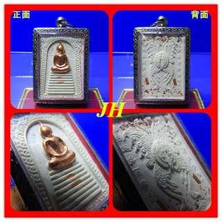 Thai Amulet - Somdej / Rear: King Of Butterfly