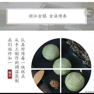四百年老店 南宋胡記 胡酥 杭州龍井酥 中國老字號 宮廷點心糕餅 百年老店 貢品食品