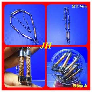 Thai Amulet - Takrut Necklace Chain