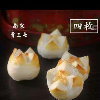 四百年老店 南宋曹三七 酥 南宋37酥 中國老字號 宮廷點心糕餅 百年老店 貢品食品