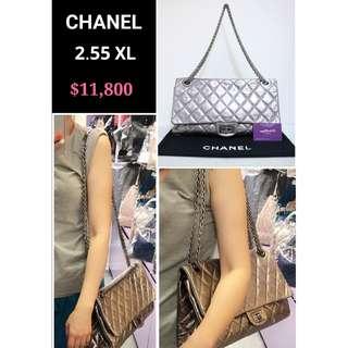 85% New CHANEL 2.55 Mademoiselle Twist Gunmetal Silver 銀色 XL 菱格 銀扣 方扣 手提袋 肩背袋 手袋 Leather Handbag with Silver Hardware