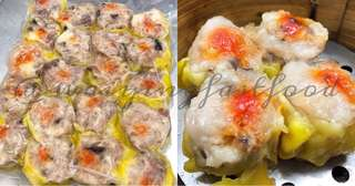 WAIYING FROZEN SIOMAI