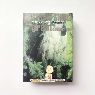 Studio Ghibli The Great Collection