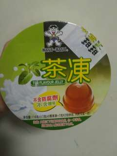 旺旺 茶凍