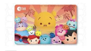 Tsum Tsum Ezlink Card