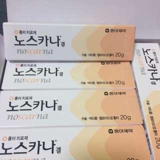 補貨到 2020/08.16 韓國 NO SCAR 除疤修復膏 20g 超強除疤修復膏