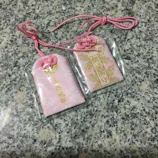 Japanese amulet good luck charm