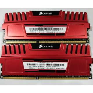 8GB (2 x 4GB) Corsair Vengeance DDR3-1600 Desktop RAM (Red)