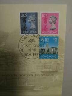 1997年6月30日發行 迎接香港回歸信封