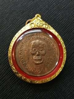 Wat Don Yannawa 2500 Rian Prai Kasip (Ghost Whisperer) Nur Thongdaeng