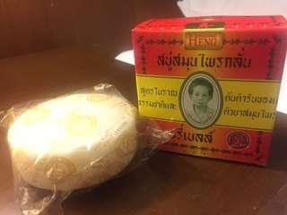 Madame heng soap