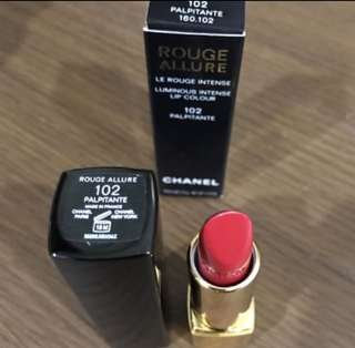 Lipstick channel