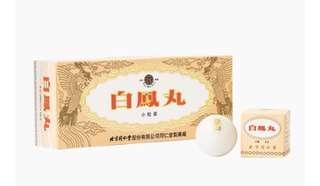 北京同仁堂白鳳丸 (原價$110/盒, 有2盒)