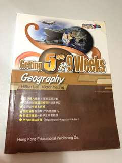 DSE Geography