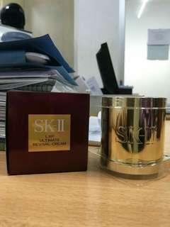 SKII LXP Ultimate Revival Cream
