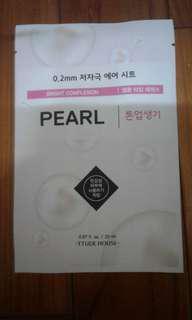 韓國珍珠緊緻面膜