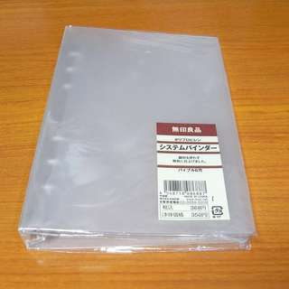 [INSTOCK] Muji Transparent 6 ring Binder