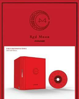 Mamamoo 7th Mini Album: Red Moon