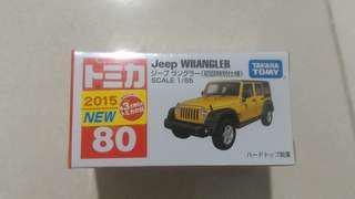 Tomica jeep wrangler