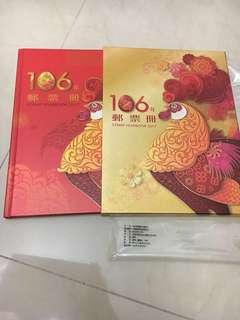 🚚 106年郵票冊精裝本